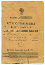 Russian State Post-Telegraph Saving Bank Book with 7 Revenue Stamps 1915 - 1918