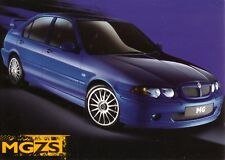 MG ZS Car Jumbo Fridge Magnet