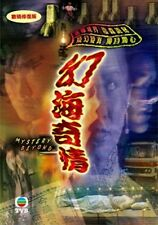 Mystery Beyond (1978) [New DVD] Rmst, Hong Kong - Import, NTSC Region