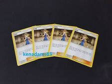 4 x Pokemon SM6 Forbidden Light Lady Trainer Cards 109/131