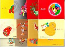 China 2004-1 to 2015-1 Lunar New Year Monkey to Ram Booklets Full