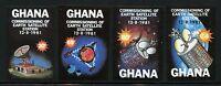 Space Raumfahrt 1981 Ghana Satelliten-Funkstation 884-887 U Imperf/1098