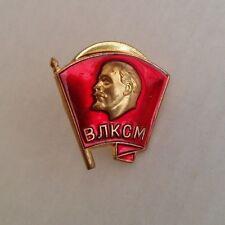 USSR Soviet VLKSM Communist National Lenin Metal Pin Badge Komsomol