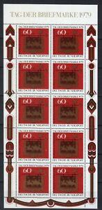 RFA Bundesrepublik  Deutschland, Minipliego en nuevo **/MNH. Michel-N° 1023