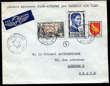 1957 - Aerogramma Linea aerea Nizza-Atene