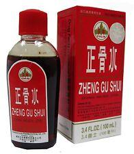 Gu Zheng Shui Herbal Loción 88ml Para Lesiones Deportivas esguince moretones fractura
