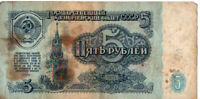 SOVIET UNION 1961 / 5 RUBLE BANKNOTE COMMUNIST CURRENCY десять Рубляри #D227
