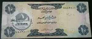 U.A.E.10 Dirhams Banknotes 1973