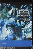 JAPAN Shin Megami Tensei Persona 3 Guide Book OOP