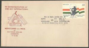 AOP India 1988 CRICKET Special cover ONE DAY INTL NEW ZEALAND VS INDIA Vadodara