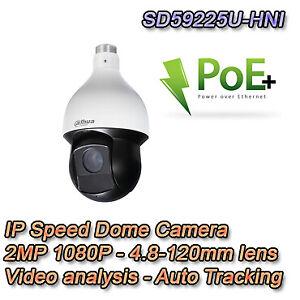 Esse Italia Speed Dome 2MP Starlight Termoventilata Video Analisi e Auto Trackin