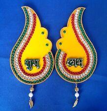 Hindu Home Decor Shubh Labh Ganesh  Hand Made Diwali decor Good Luck Gift