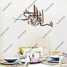 Bismillah islamique autocollants muraux arabe musulman calligraphie wall art decal decor