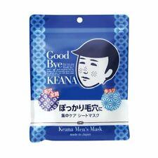 [KEANA NADESHIKO] Men's Pore Minimizing Tightening Facial Mask 10pcs/1pack NEW