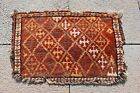 Stunning Antique Rug Rare Awesome Caucasian Collector's Piece Bag Face Rug