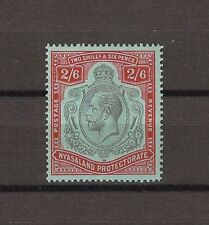 "NYASALAND 1921-33 SG 110c ""Nick in Top Right Scroll"" MINT Cat £200 . CERT"