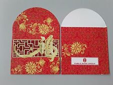 Ang Pao Red Packet Public bank 1pc