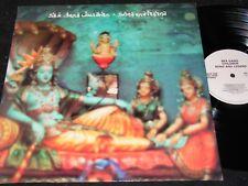 Sex Gang Children Song and Legend/UK LP 1985 Castle Communications do JO LP 16