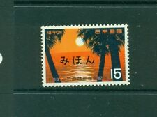 Japan #955 (1968 Bonin Islands) VFMNH MIHON (Specimen) overprint.