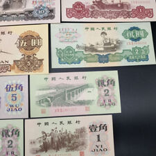 Old Paper Money China Banknotes 1 cents 30pcs Real