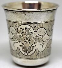 Antique Russia 1874 Veniamin Vasilyevich Savinski 84 Silver Hand Crafted Cup