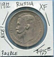 RUSSIA - BEAUTIFUL HISTORICAL NIKOLAI II SILVER ROUBLE 1912 ЭБ, Y#59.3