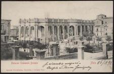 cartolina NOTO palazzo comunale ducezio