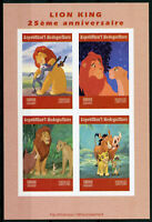 Madagascar 2019 MNH Lion King 4v IMPF M/S Lions Disney Cartoons Animation Stamps