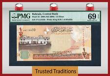 TT PK 25 2006 BAHRAIN 1/2 DINAR PMG 69 EPQ POP 2 NONE FINER & 1 PT FROM PERFECT!