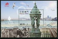 MACAU SCOTT#1451 HARBOR  SOUVENIR SHEET LOT OF 50   MINT NH