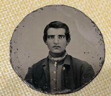 Confederate Civil War Tintype Portrait