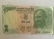 Collection a pack of100 consecutive uncirculated Rs. 5 Indian Rupees notes