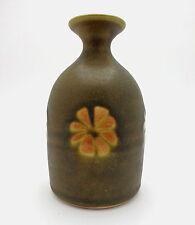 Vintage Otagiri Flower Vase with Sticker Retro Style, Green & Orange/Gold/Yellow