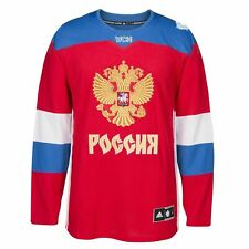 2016 World Cup of Hockey Adidas Men's Premier Team Russia Red Jersey Sz Small