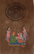 Mughal Miniature Romance Art Handmade Ethnic Moghul Emperor Stamp Paper Painting