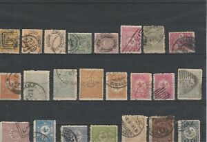 TURKEY 1870s-1900s postmarks collection, 23 different cancels, used
