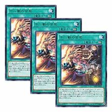 Yugioh - Japanese - 3×Zoodiac Barrage - RATE-JP059 - Rare