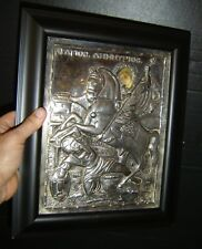 Superb Russian Antique 800 Silver Saint George in Horse Icon Signed and Marked.