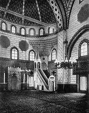 New 8x10 Photo - Interior of Mosque Sarajevo Bosnia Austria-Hungary 1909-1919
