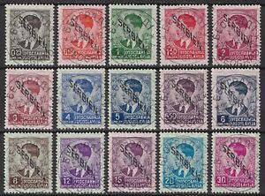 Serbia, Serbien, German occupation, 1941, King Peter, overprint, cpl 1st set