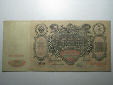 100 Rubles Roubles 1910 Konshin Naumov Czar Imperial Period 1910-1914 Russia