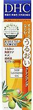 DHC DEEP CLEANSING OIL 70ml from Japan F/S
