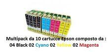 10 CARTUCCE X STAMPANTE EPSON STYLUS SX415 SX510W SX610FW SX115 SX205 SX215