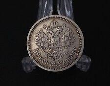 Rara moneda de 50 Kopeks De Plata imperial ruso AG/копеек АГ Alexander III 1894 Y.