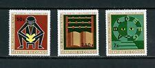 V345  D.R.Congo  1971   literacy   3v.    MNH