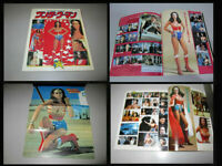 1981 COMPLETE VISUAL GUIDE BOOK OF WONDER WOMAN LYNDA CARTER W/POSTER RARE