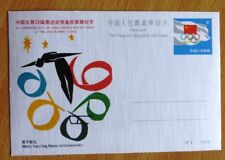 1984 China unused Stamp Postcard Cover-Olympic Games No C-306.