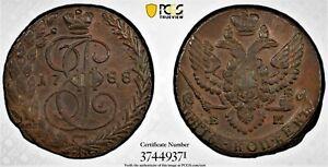 5 Kopecks 1788 ЕМ Ekaterina II Double-Eagle Russian Empire AU50 PCGS Rare !!