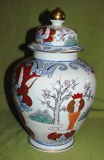 Art Deco Deckelvase / Teedose Asiatisches Porzellan Handgemalt