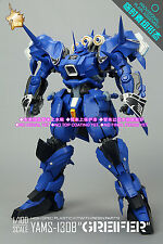 1/100 MECHANICORE YAMS-130B GREIFIER KAMPFER HIGH SPECIAL VER. Model Kit